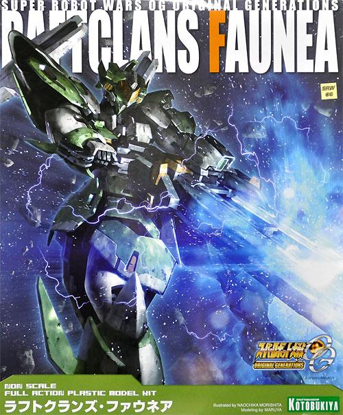 ラフトクランズ・ファウネアプラモデル(コトブキヤスーパーロボット大戦 ORIGINAL GENERATIONNo.S.R.G-S058)商品画像