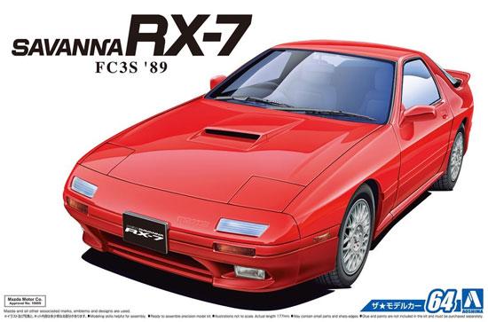 マツダ FC3S サバンナ RX-7