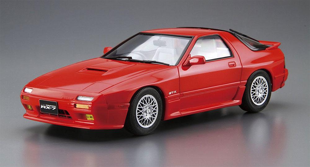 マツダ FC3S サバンナ RX-7 '89プラモデル(アオシマ1/24 ザ・モデルカーNo.064)商品画像_2