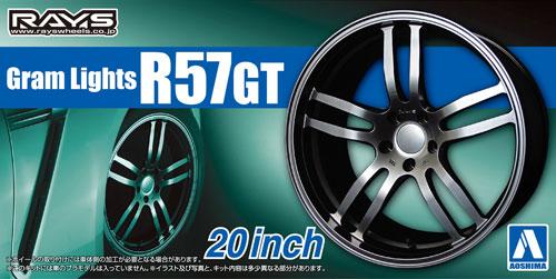 グラムライツ R57GT 20インチプラモデル(アオシマザ・チューンドパーツNo.081)商品画像