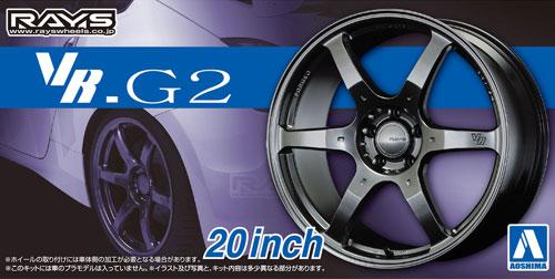 ボルクレーシング VR.G2 20インチプラモデル(アオシマザ・チューンドパーツNo.083)商品画像