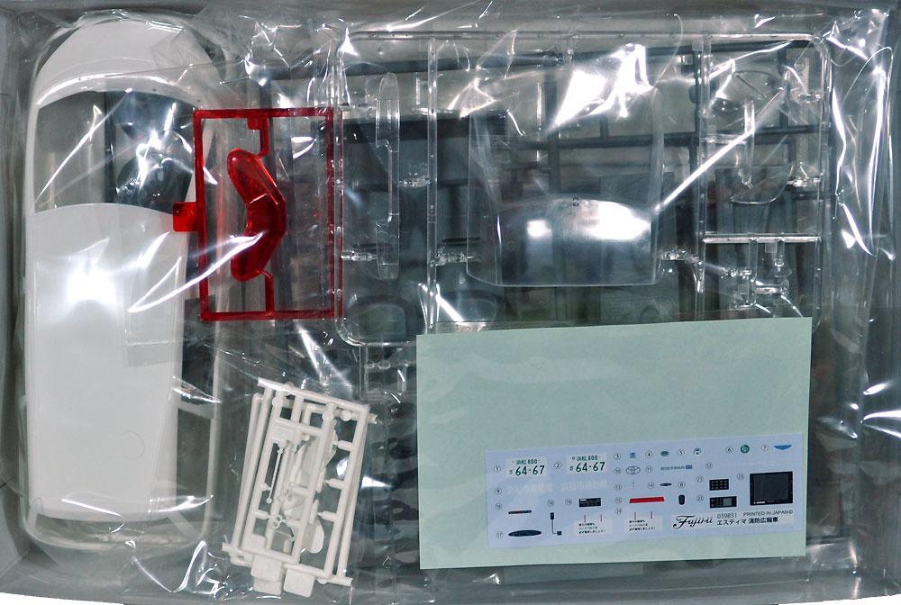 トヨタ エスティマ 消防広報車プラモデル(フジミ1/24 インチアップシリーズNo.263)商品画像_1