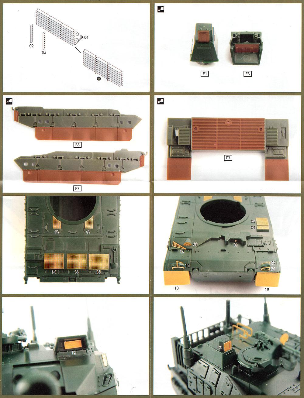 10式戦車 純正エッチングパーツエッチング(フジミちび丸グレードアップパーツNo.003)商品画像_1