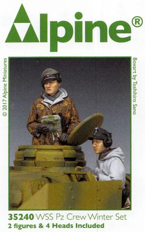 ドイツ SS 戦車兵セット (防寒服) 2体セットレジン(アルパイン1/35 フィギュアNo.AM35240)商品画像