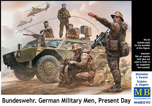 ドイツ連邦軍 軍用兵士 現代プラモデル(マスターボックス1/35 ミリタリーミニチュアNo.MB35195)商品画像