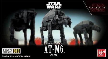 AT-M6プラモデル(バンダイスターウォーズ ビークルモデルNo.012)商品画像
