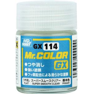 スーパースムースクリアー (つや消し)塗料(GSIクレオスMr.カラー GXNo.GX-114)商品画像