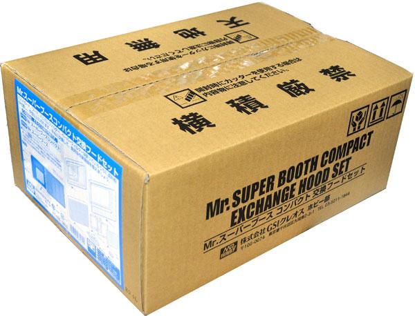 Mr.スーパーブースコンパクト用 交換フードセットツール(GSIクレオスコンプレッサーアクセサリーパーツNo.FT-03S)商品画像