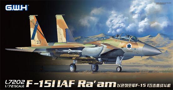 イスラエル空軍 F-15I ラームプラモデル(グレートウォールホビー1/72 エアクラフト プラモデルNo.L7202)商品画像