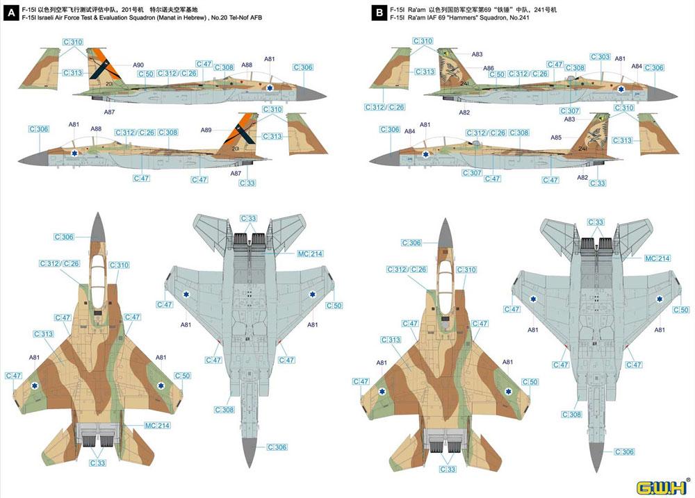 イスラエル空軍 F-15I ラームプラモデル(グレートウォールホビー1/72 エアクラフト プラモデルNo.L7202)商品画像_1