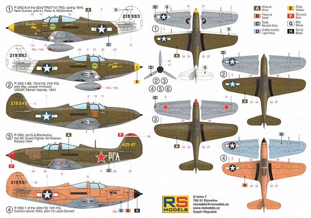 P-39Q エアラコブラプラモデル(RSモデル1/72 エアクラフト プラモデルNo.92182)商品画像_1