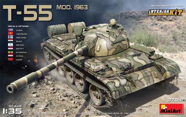 T-55 MOD.1963 フルインテリアプラモデル(ミニアート1/35 ミリタリーミニチュアNo.37018)商品画像