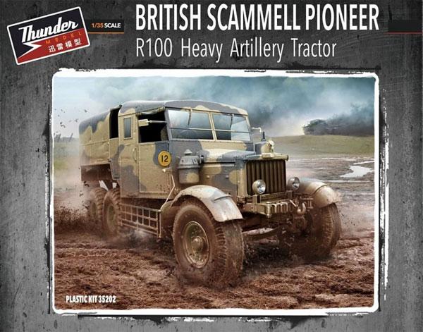 イギリス スキャメル パイオニア 重砲牽引トラクター R100プラモデル(サンダーモデルプラスチックモデルキットNo.35202)商品画像
