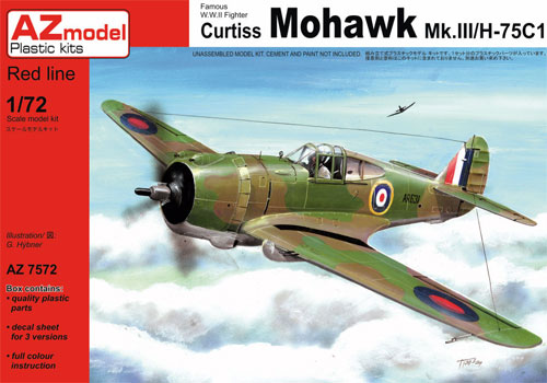 カーチス モホーク Mk.3/H-75C1 RAF/フランスプラモデル(AZ model1/72 エアクラフト プラモデルNo.AZ7572)商品画像