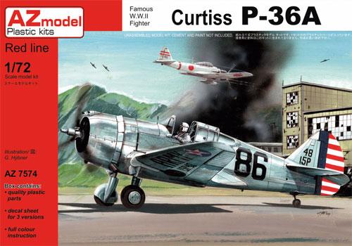 カーチス P-36Aプラモデル(AZ model1/72 エアクラフト プラモデルNo.AZ7574)商品画像