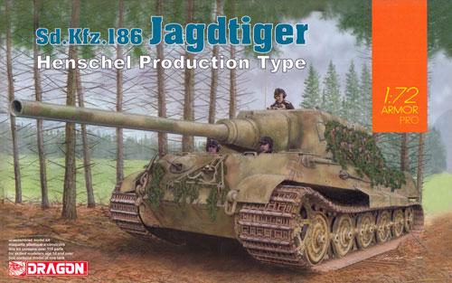 Sd.Kfz.186 ヤークトティーガー ヘンシェルタイププラモデル(ドラゴン1/72 ARMOR PRO (アーマープロ)No.7563)商品画像