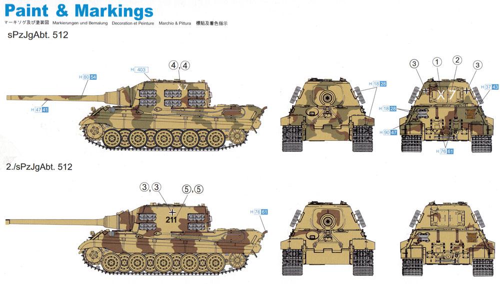 Sd.Kfz.186 ヤークトティーガー ヘンシェルタイププラモデル(ドラゴン1/72 ARMOR PRO (アーマープロ)No.7563)商品画像_1