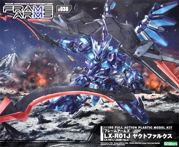 LX-R01J ヤクトファルクスプラモデル(コトブキヤフレームアームズ (FRAME ARMS)No.#038)商品画像