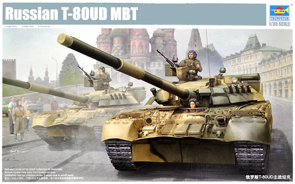 ロシア T-80UD 主力戦車プラモデル(トランペッター1/35 AFVシリーズNo.09527)商品画像