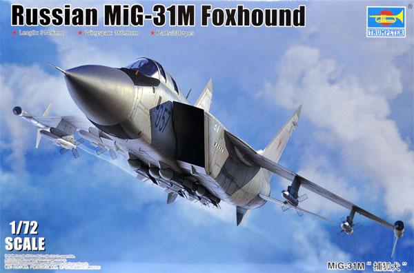 MiG-31M フォックスハウンドプラモデル(トランペッター1/72 エアクラフト プラモデルNo.01681)商品画像
