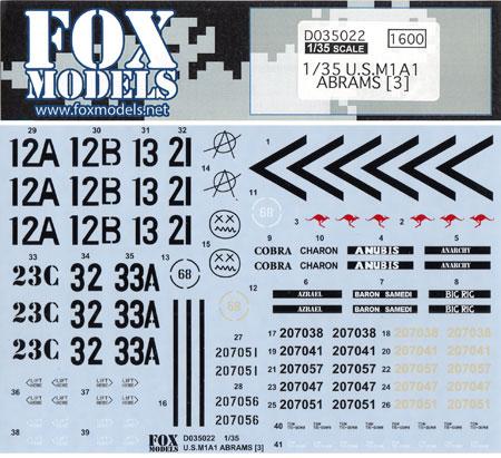 アメリカ M1A1戦車 エイブラムス デカール 3デカール(フォックスモデル (FOX MODELS)AFVデカールNo.D035022)商品画像