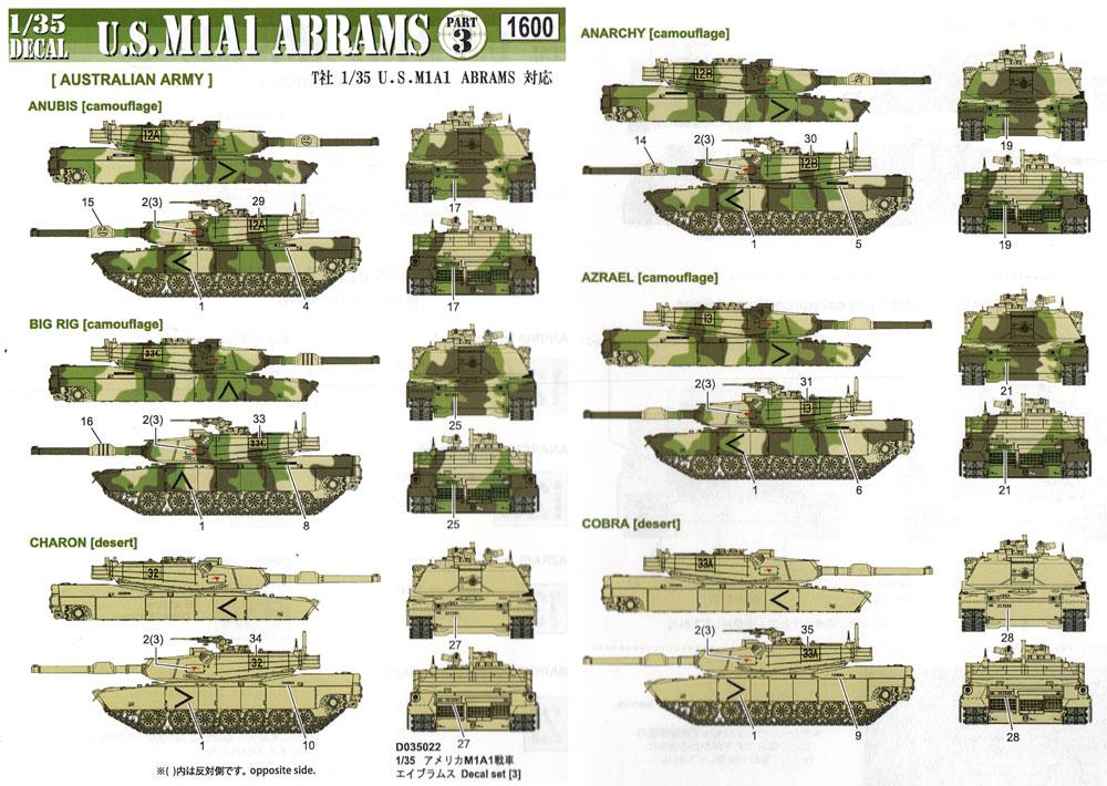 アメリカ M1A1戦車 エイブラムス デカール 3デカール(フォックスモデル (FOX MODELS)AFVデカールNo.D035022)商品画像_1