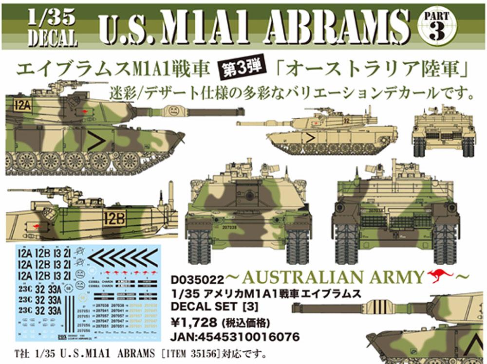 アメリカ M1A1戦車 エイブラムス デカール 3デカール(フォックスモデル (FOX MODELS)AFVデカールNo.D035022)商品画像_4