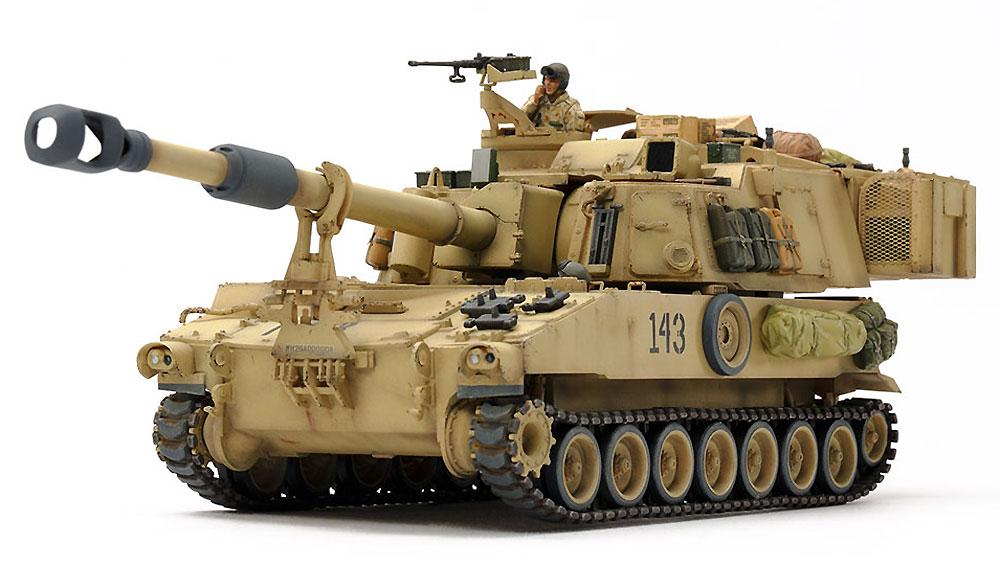 アメリカ 自走砲 M109A6 パラディン イラク戦争プラモデル(タミヤタミヤ イタレリ シリーズNo.37026)商品画像_2
