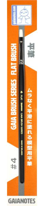 平筆 #4筆(ガイアノーツガイアノーツ 筆シリーズ (Gaia Brush series)No.BF-003)商品画像