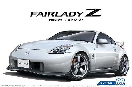 ニッサン Z33 フェアレディ Z バージョンニスモ