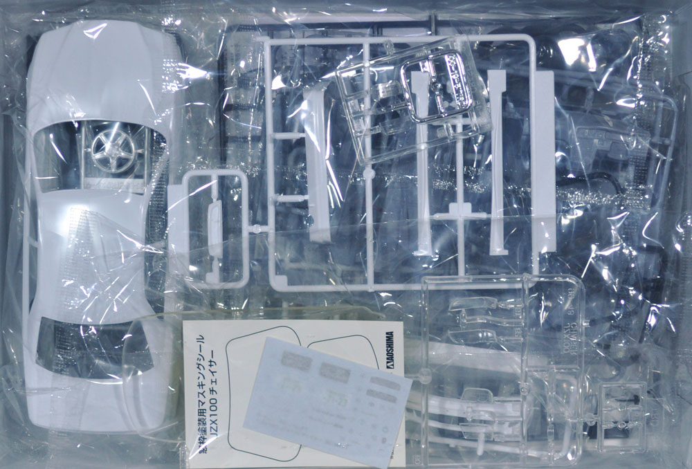 TRD JZX100 チェイサー '98 (トヨタ)プラモデル(アオシマ1/24 ザ・チューンドカーNo.047)商品画像_1
