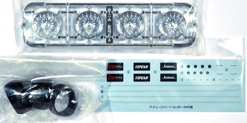 アミスタット ロティーノ 19インチプラモデル(アオシマザ・チューンドパーツNo.085)商品画像_1