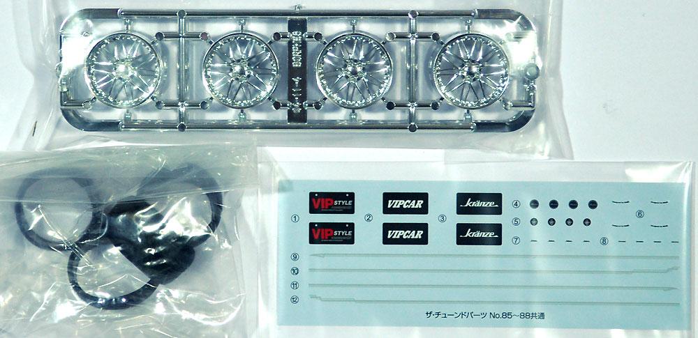 クレンツェ ボルフェス 19インチプラモデル(アオシマザ・チューンドパーツNo.086)商品画像_1
