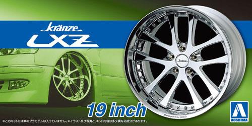 クレンツェ LXZ 19インチプラモデル(アオシマザ・チューンドパーツNo.087)商品画像