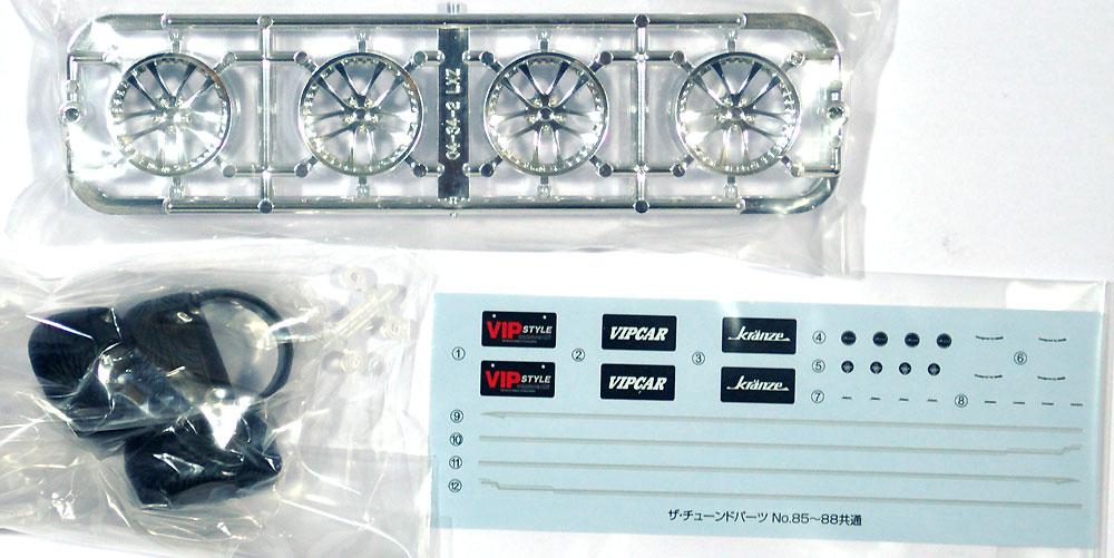 クレンツェ LXZ 19インチプラモデル(アオシマザ・チューンドパーツNo.087)商品画像_1