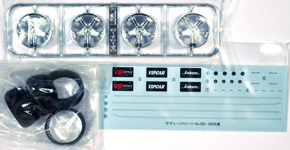 レーベンハート LD5 LX 19インチプラモデル(アオシマザ・チューンドパーツNo.088)商品画像_1