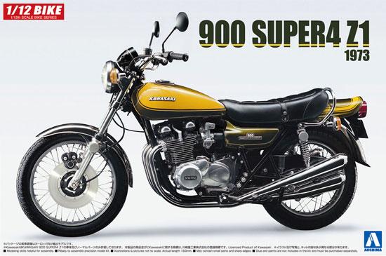カワサキ 900 SUPER 4 Z1 カスタムパーツ付属プラモデル(アオシマ1/12 バイクNo.056)商品画像