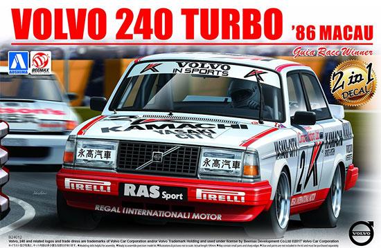 ボルボ 240 ターボ