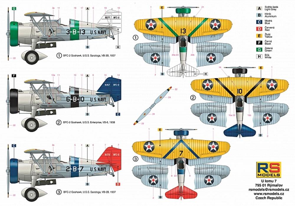 カーチス BFC-2 ゴスホークプラモデル(RSモデル1/72 エアクラフト プラモデルNo.92213)商品画像_1