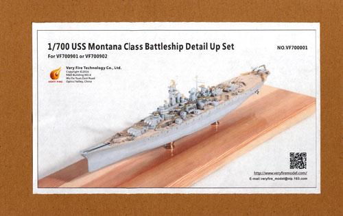 アメリカ海軍 モンタナ級戦艦用 ディテールアップセットエッチング(ベリーファイア1/700 艦船No.VF700001)商品画像