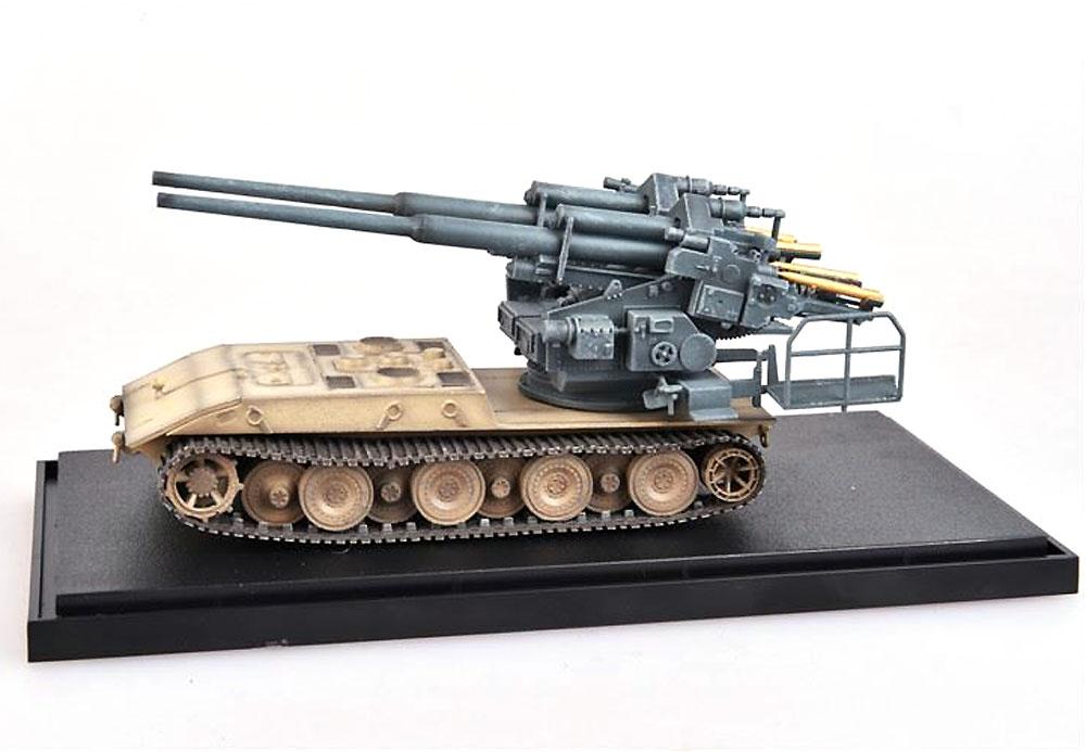 ドイツ E-100 ウェポンキャリアー w/128mm FlaK40 ツヴィリング高射砲 1946年完成品(モデルコレクト1/72 AFV 完成品モデルNo.MODAS72085)商品画像_1