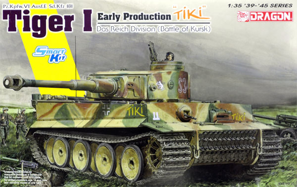 ドイツ ティーガー 1 初期生産型 TiKi ダスライヒ師団  (クルスク戦)プラモデル(ドラゴン1/35 39-45 SeriesNo.6885)商品画像