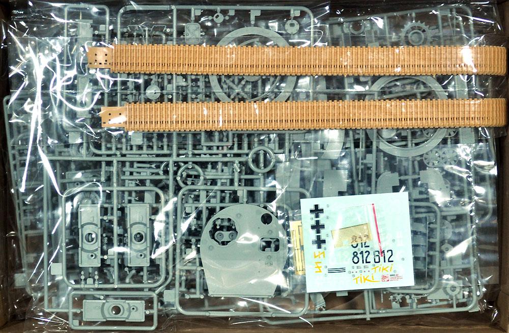 ドイツ ティーガー 1 初期生産型 TiKi ダスライヒ師団  (クルスク戦)プラモデル(ドラゴン1/35 39-45 SeriesNo.6885)商品画像_1