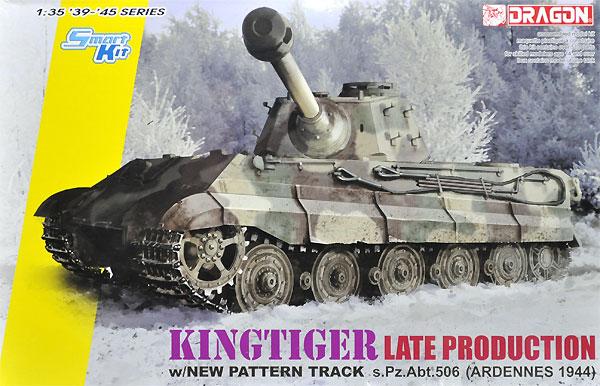 ドイツ キングタイガー 後期生産型 w/Kgs73/800/152履帯 第506重戦車大隊プラモデル(ドラゴン1/35