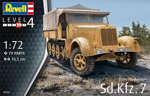 Sd.Kfz.7 ハーフトラック (後期型)プラモデル(レベル1/72 ミリタリーNo.03263)商品画像