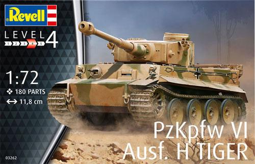 6号戦車 ティーガー E型プラモデル(レベル1/72 ミリタリーNo.03262)商品画像