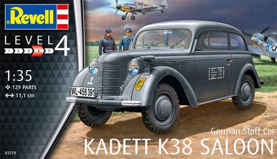 ドイツ スタッフカー カデット K38 サルーンプラモデル(レベル1/35 ミリタリーNo.03270)商品画像