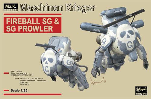 ファイアボール SG & SG プラウラープラモデル(ハセガワマシーネンクリーガー シリーズNo.64113)商品画像
