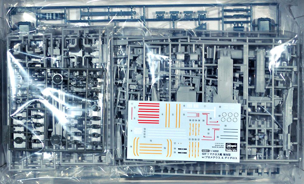 SDF-1 マクロス艦 強攻型 w/プロメテウス & ダイダロスプラモデル(ハセガワマクロスシリーズNo.65841)商品画像_1