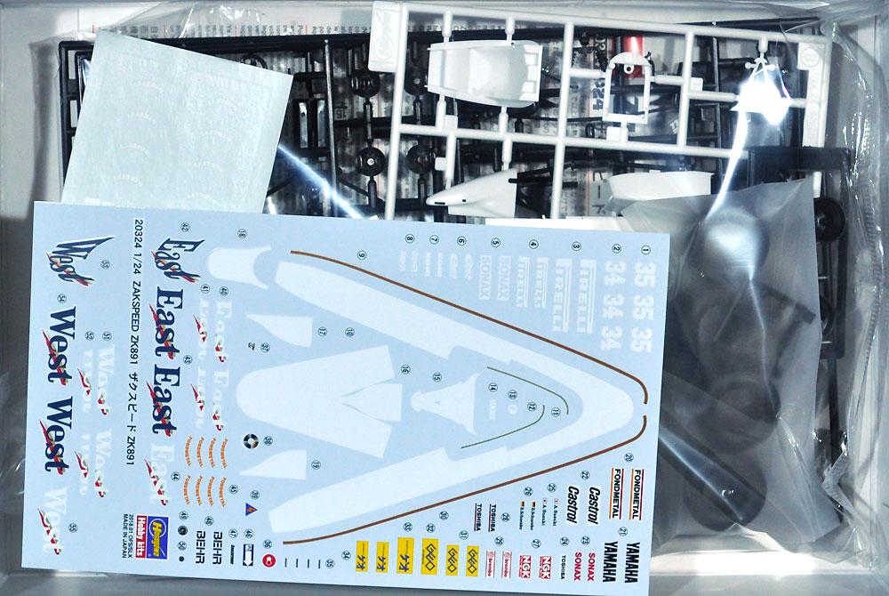 ザクスピード ZK891プラモデル(ハセガワ1/24 自動車 限定生産No.20324)商品画像_1